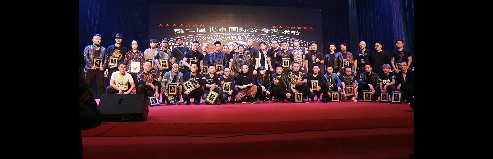 新疆纹身培训
