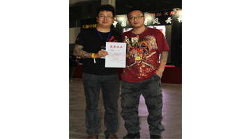 2011年廊坊国际纹身展会与师父-傅海林