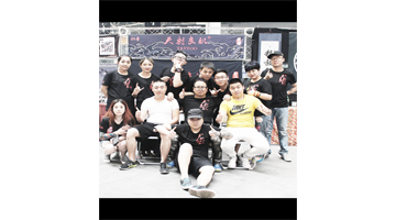 2016年廊坊国际纹身节
