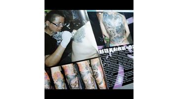 2009年受邀知名纹身专刊专访