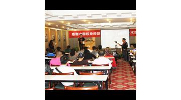 2012年主办新疆首届纹身交流会