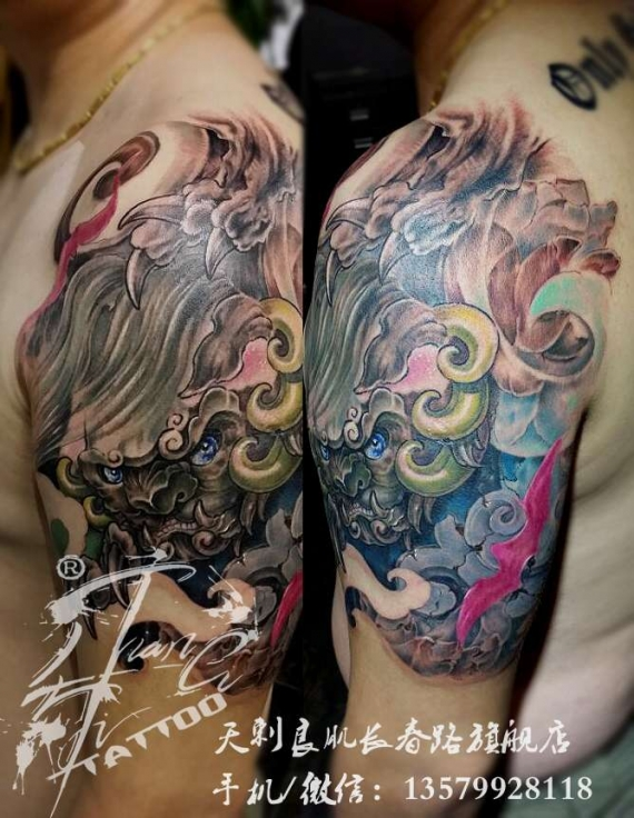 新疆纹身刺青【传统彩色唐狮】