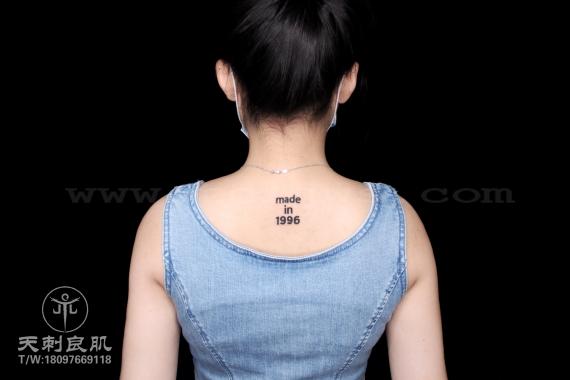 后背生日数字纹身