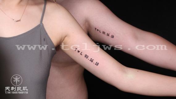 大臂内侧英文字母纹身