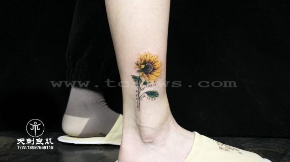 脚踝向日葵纹身