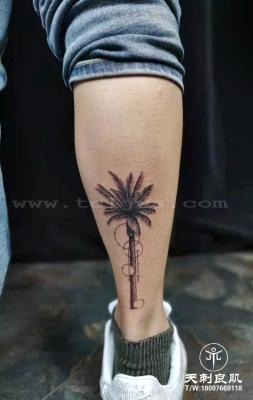 小腿椰子树纹身 陈冠希纹身
