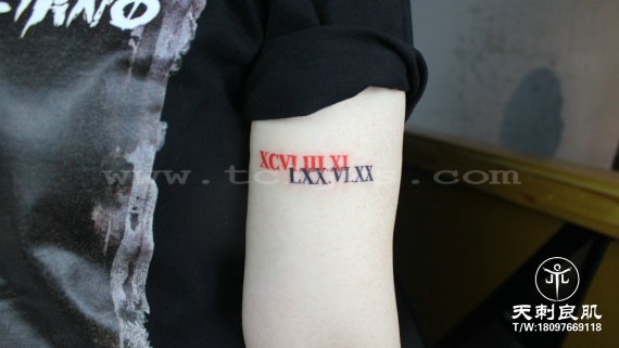 罗马数字纹身