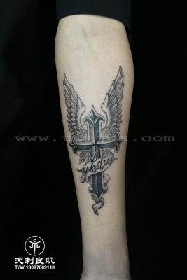 小臂十字架翅膀欧美写实纹身