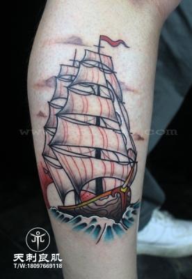 school帆船纹身